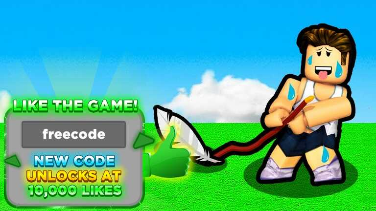 All Super Strong Simulator Codes 2021 ( Latest Code) Super Strong Simulator Codes